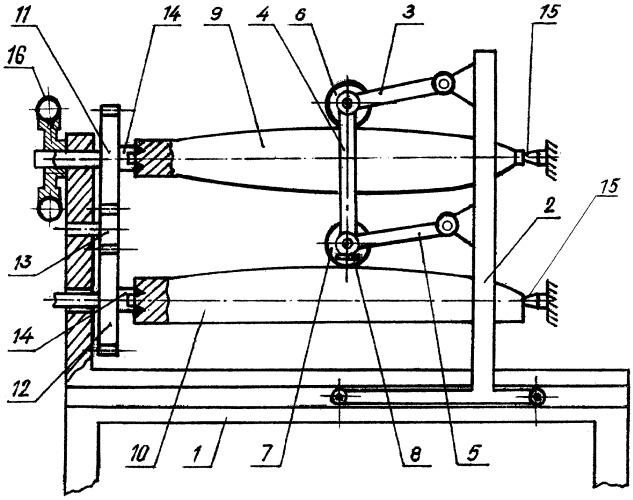 Устройство для копировальной обработки