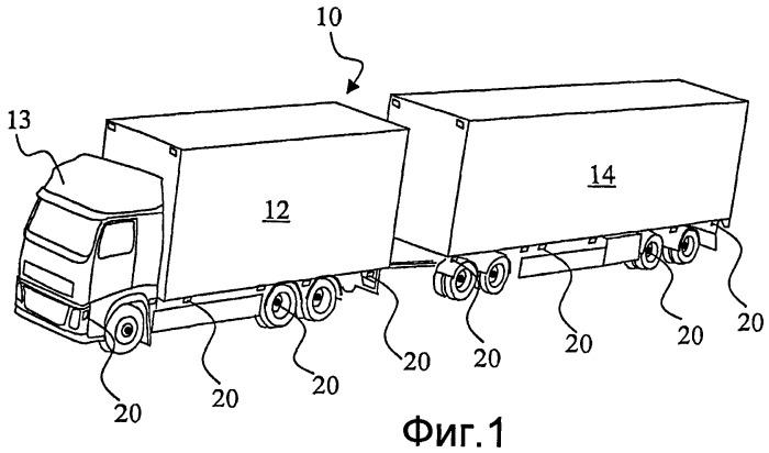 Система связи и наблюдения транспортного средства и способ обеспечения длинномерного транспортного средства системой наблюдения