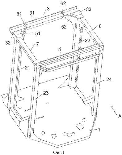 Конструкция кабины для рабочей машины