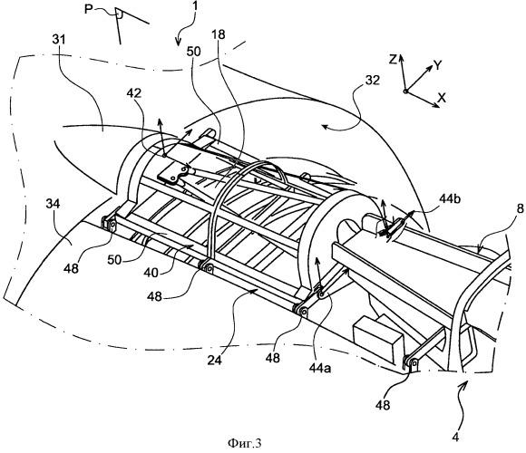 Опорная рама корпуса вентилятора, установленная на пилоне крепления и на воздухозаборнике гондолы