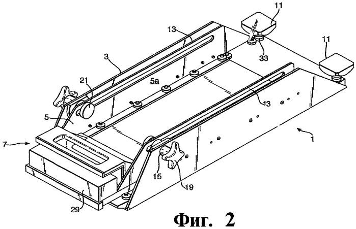 Способ производства рабочих операций внутри пролета нервюр летательного аппарата и пролет нервюр летательного аппарата