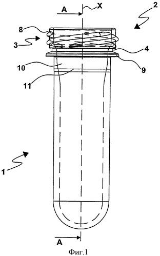 Пластмассовый контейнер