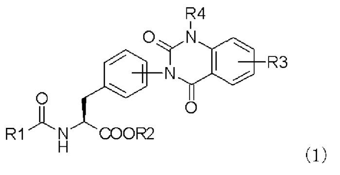 Способ получения производных фенилаланина с хиназолиндионовым скелетом и промежуточных соединений, применяемых при получении таких производных