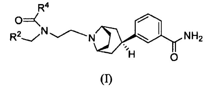 Способ получения промежуточного продукта для синтеза антагонистов мю-рецептора опиоидов