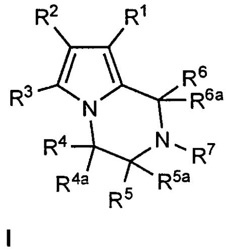 Замещенные соединения тетрагидропироллопиразина и их применение в лекарственных средствах (имеющих свою торговую марку gra 3 363)