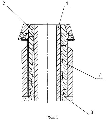 Способ ремонта футеровки патрубка вакууматора