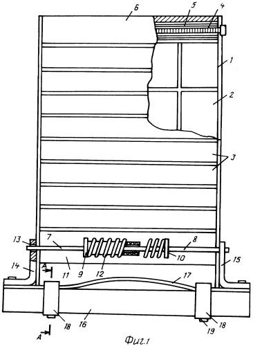 Рулонная внутренняя оконная решетка