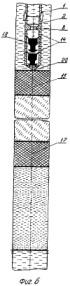 Способ установки цементного моста в скважине