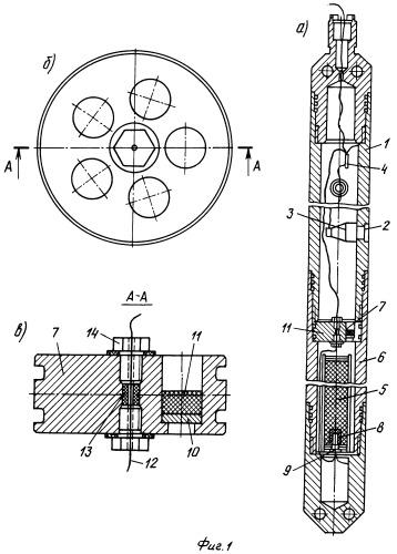Способ перфорации и обработки призабойной зоны скважины и устройство для его осуществления