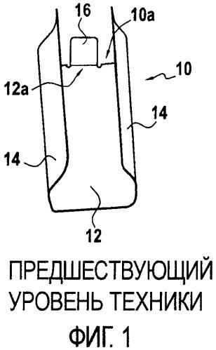 Прокладка для лопатки газотурбинного двигателя