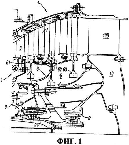 Устройство торможения турбины в газотурбинном двигателе в случае разрушения вала турбины и двухтактный газотурбинный двигатель