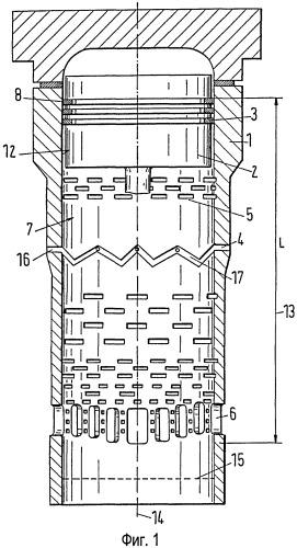 Цилиндр со средствами для приема смазки и способ изготовления таких средств в цилиндре