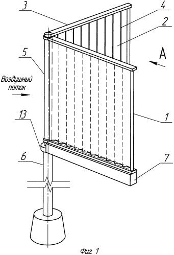 Парусная импульсная ветроэлектрическая установка