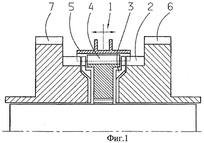 Переключающий элемент (варианты), имеющий по меньшей мере три положения включения для включения двух ступеней коробки передач