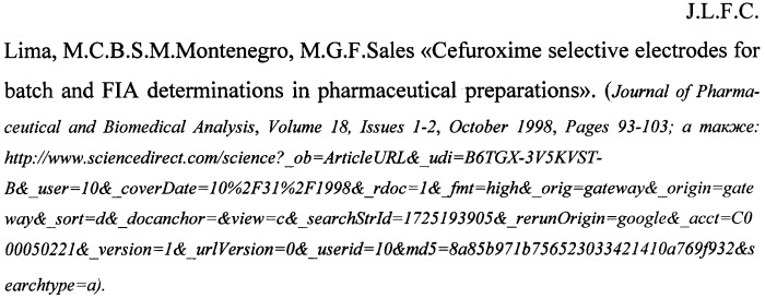 Мембрана ионоселективного электрода для определения цефалоспориновых антибиотиков в лекарственных и биологических средах