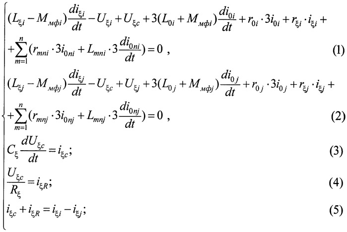Устройство для моделирования трехфазной линии электропередачи с сосредоточенными параметрами