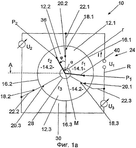 Потенциометр