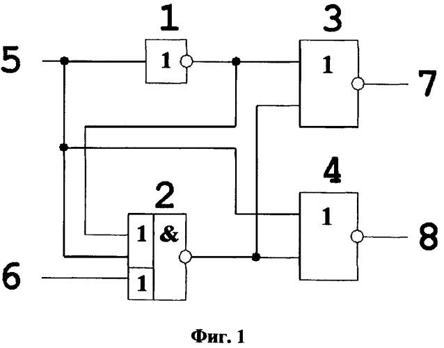 Формирователь парафазного сигнала с высоким активным уровнем входа управления
