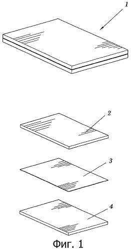 Таблетка и устройство для испарения летучих веществ