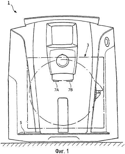 Варочный агрегат для приготовления напитков и машина, содержащая этот варочный агрегат
