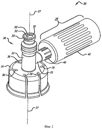 Вентилируемый адаптер для флаконов, снабженный фильтром для задержания аэрозоля