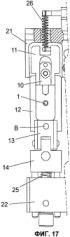 Способ изготовления катетера и устройство для его осуществления