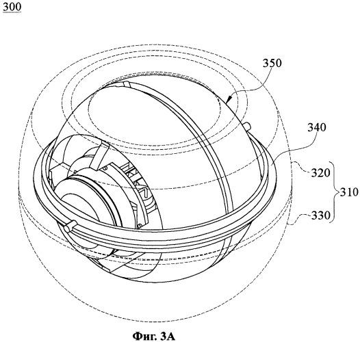 Цепь управления светоизлучением и использующий ее шар для тренировки кисти