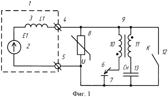 Способ возбуждения электрической дуги и устройство для его осуществления