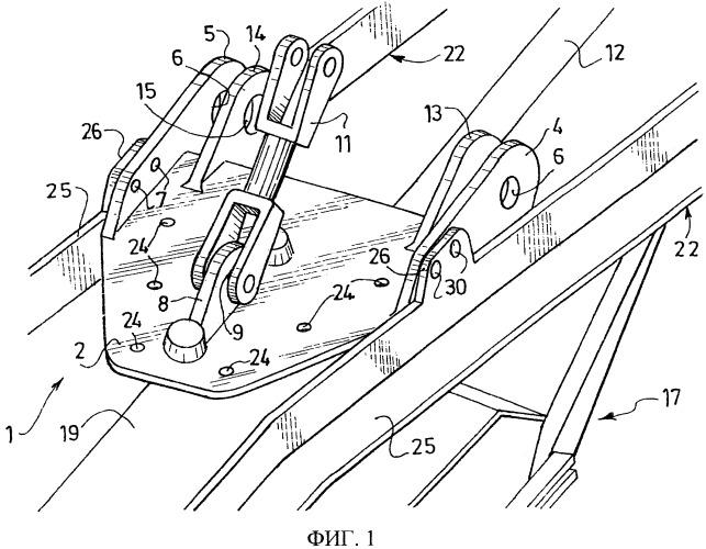 Крепежный узел и продольная подъемная балка для неразъемной силовой установки летательного аппарата