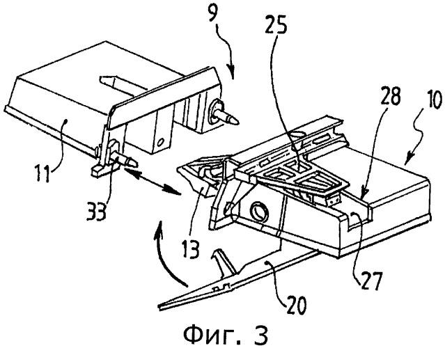 Запирающее устройство, устанавливаемое на участке смыкания гондолы