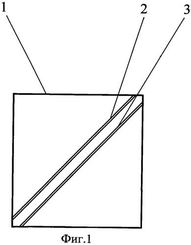 Криогенный экран