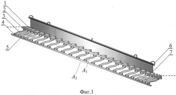 Круговой транспортер, работающий на подъем-спуск
