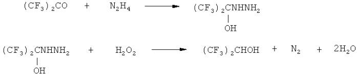 Способ получения гексафторизопропанола