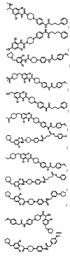 Производные пиперидина/пиперазина