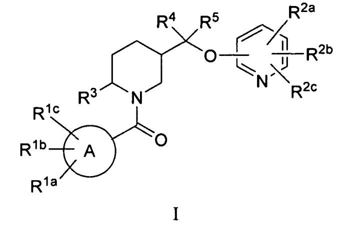 Пиридилпиперидиновые антагонисты рецептора орексинов