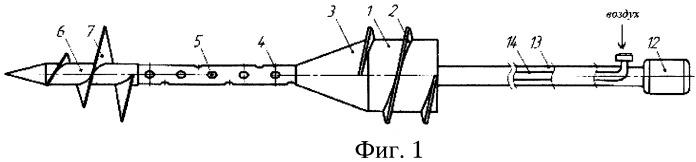 Устройство для образования скважин способом уплотнения грунта в стенке скважины