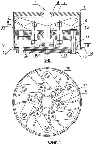 Аксиально-поршневой гидромотор вариаторного типа