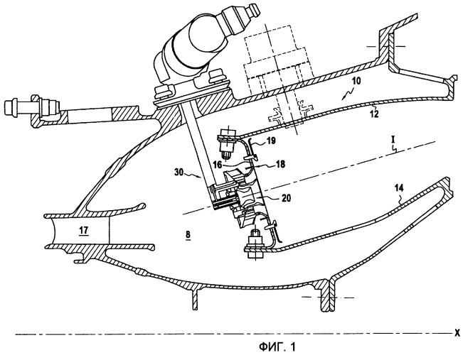 Топливный инжектор для впрыска топлива в камеру сгорания турбомашины