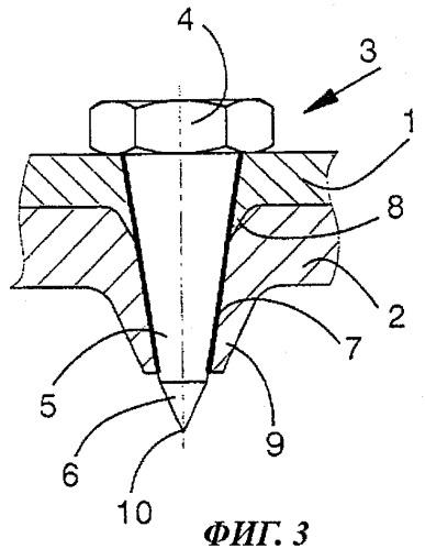 Сборочный узел из нескольких плит, наложенных друг на друга, выполненный сваркой трением