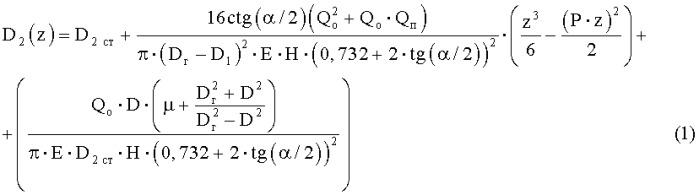 Подвижное резьбовое соединение с выравниванием нагрузки по виткам резьбы