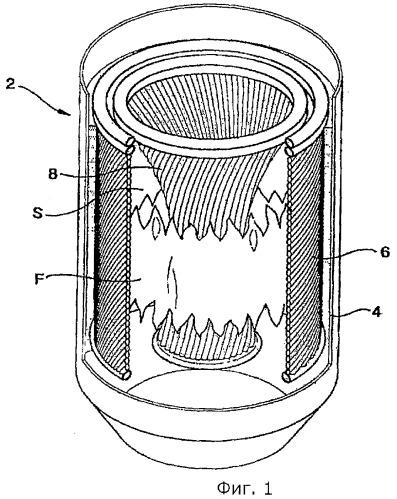Топка котла энергоустановки (варианты)