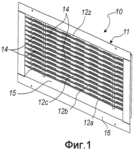 Настенная решетка, в частности, для прохождения воздуха из кондиционера наружу