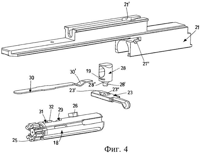 Огнестрельное оружие с усовершенствованным узлом затвора
