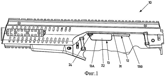 Огнестрельное оружие с закрывающим устройством боковых рабочих отверстий ствольной коробки
