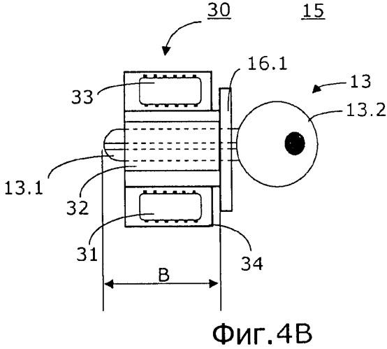 Замок-выключатель для встраивания в двужущееся устройство и способ эксплуатации замка-выключателя