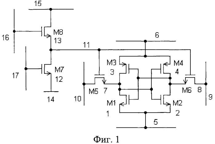 Статическая запоминающая ячейка с двумя адресными входами