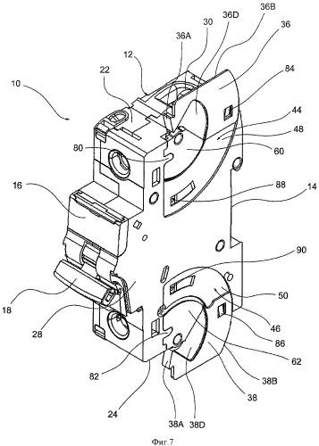 Модульное электрическое устройство, содержащее средство защиты для предотвращения дуговых разрядов