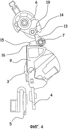 Исполнительный орган электрического распределительного устройства и электрическое распределительное устройство, содержащее его