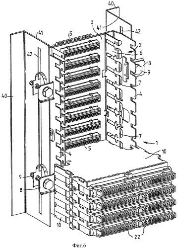 Распределительно-присоединительный модуль для телекоммуникационной техники и техники передачи данных