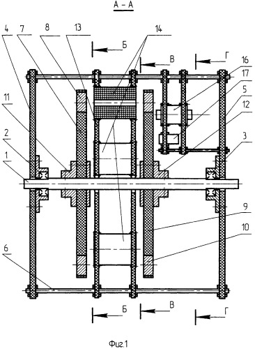 Электромагнитный двигатель